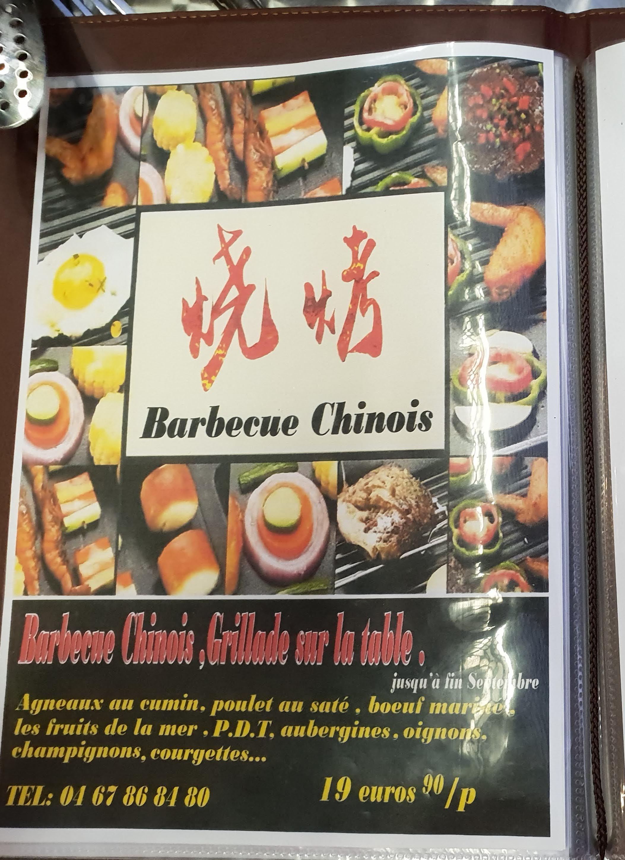 grillade chinoise montpellier
